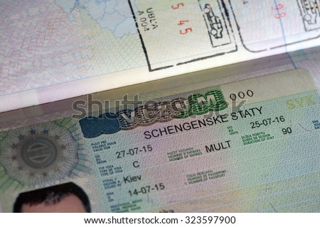 Fragment of the Schengen visa of Slovakia in the passport - stock photo