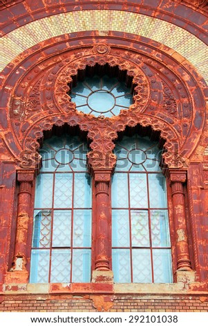 Fragment of Transcarpathian Regional Philharmonic building (former Synagogue) in Uzhgorod, Ukraine - stock photo