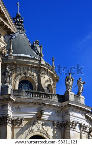 Fragment of Versailles palace near the Paris, France - stock photo