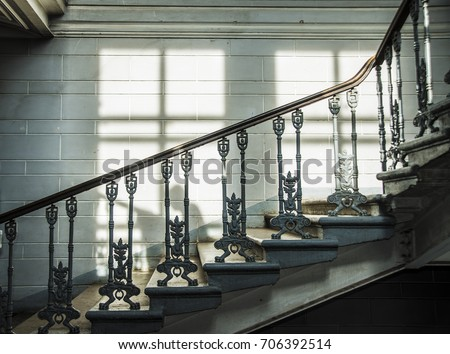 Bon Fragment Of Vintage Metal Fence Of Internal Staircase. Ornate Handrail Of  Wrought Iron. Stone