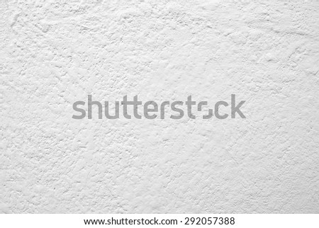 Fragment of white concrete wall for background. - stock photo