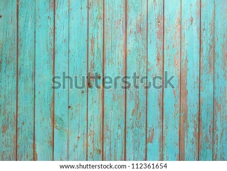 Fragment of wooden fence - stock photo