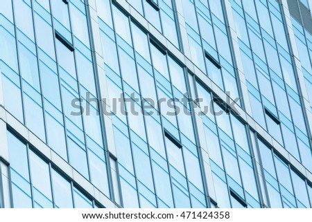 Fragment view of glass wall in modern business center