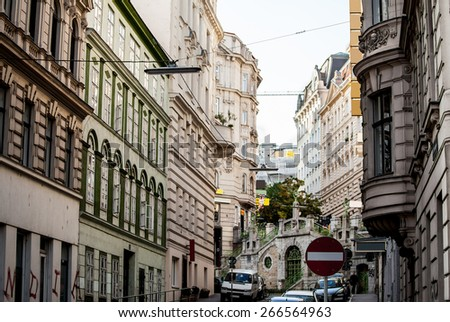 Fragments of architecture in Vienna, Austria. View of the street