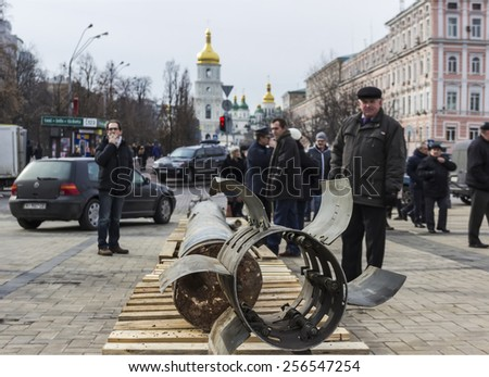 "Fragments of the missile BM-30 ""Smerch"" fired by the city Kramators'k. Exhibition of Russian weapons, brought from the combat zone in the Donbass. Kiev, Michael's Square, February, 2015"
