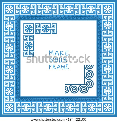 Frame with Traditional vintage blue square Greek ornament (Meander)  - stock photo