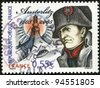 FRANCE - CIRCA 2005: A stamp printed in France shows Napoleon Bonaparte, devoted Battle of Austerlitz, bicentenary (1805-2005), circa 2005 - stock photo
