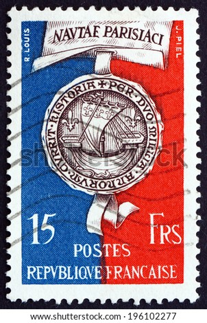 FRANCE - CIRCA 1951: a stamp printed in the France shows Seal of Paris, 2000th Anniversary of the Founding of Paris, circa 1951