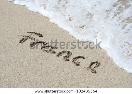 France hand written in the sandy beach - stock photo
