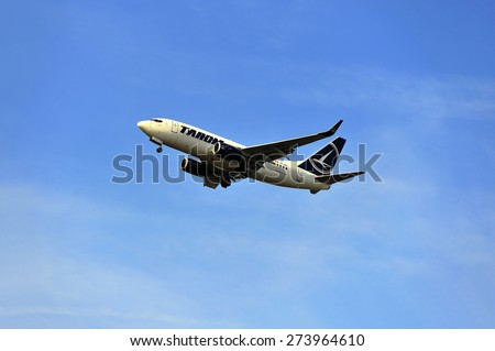 FRANKFURT,GERMANY-APRIL 10:airplane of  Romania Tarom on April 10,2015 in Frankfurt,Germany.TAROM is the flag carrier and oldest currently operating airline of Romania.