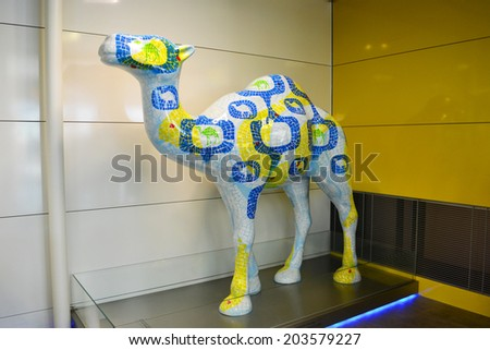 FRANKFURT/GERMANY - JUNE 23: Camel Brand Statue at Frankfurt International Airport smoking zone on June 23rd 2014. Camel is the sponsor of all smoking areas in the german airports