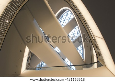 FRANKFURT,GERMANY-JUNE 29:image of morden office building on June 29,2014 in Frankfurt,Germany.