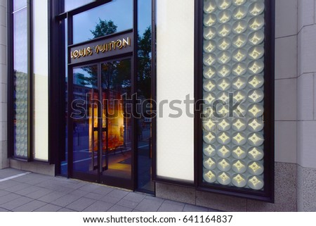 FRANKFURT,GERMANY-MAY 08: Louis Vuitton fashion house on May 08,2017 in Frankfurt,Germany.Louis Vuitton, or shortened to LV, is a house founded in 1854 by Louis Vuitton.