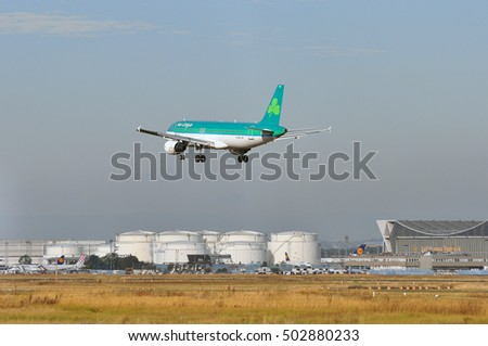 FRANKFURT,GERMANY-SEPT 29:Airbus A320 of Aer Lingus Group approaching airport on September 298,2016 in Frankfurt,Germany.Aer Lingus-national airline of Ireland,second largest airline in Ireland.