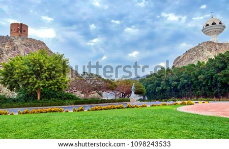 Frankincense burner monument and an old watchtower overlooking the park. Muscat, Oman.
