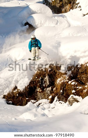 Freeride in Siberia - stock photo