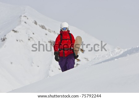 Freerider in the mountains