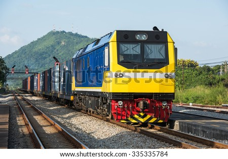 Freight Container Train  - stock photo