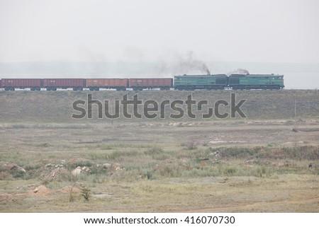 freight train, cargo train. Cargo - stock photo