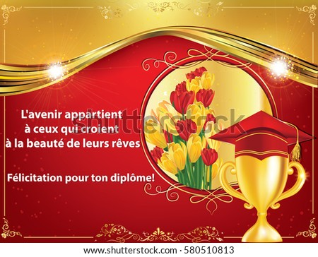French graduation greeting card congratulations on stock french graduation greeting card congratulations on your graduations print colors used m4hsunfo