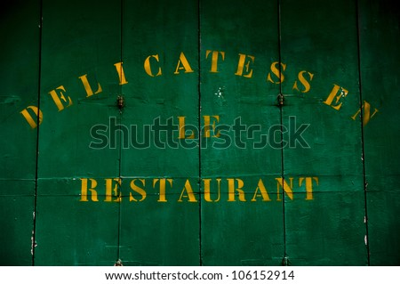 French Restaurant - stock photo