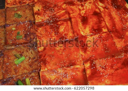 Fresh and delicious of Chinese food of hemp spicy tofu closeup