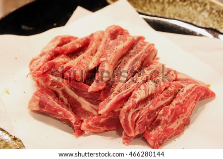 Fresh Beef Meal Red Rare