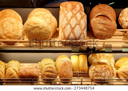Fresh bread in the bakery  - stock photo