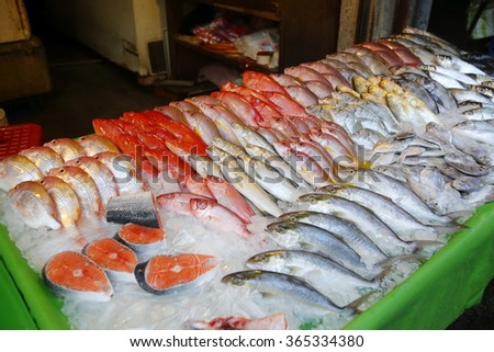 Fresh fish in the market - stock photo