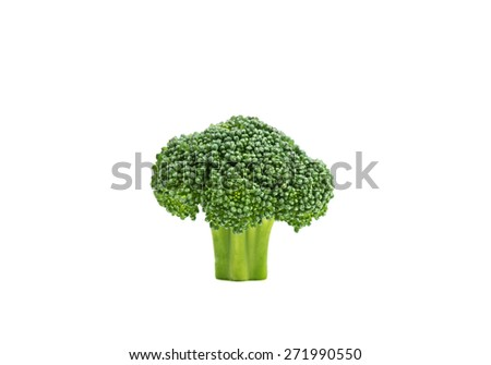 Fresh green raw broccoli, isolated on white - stock photo