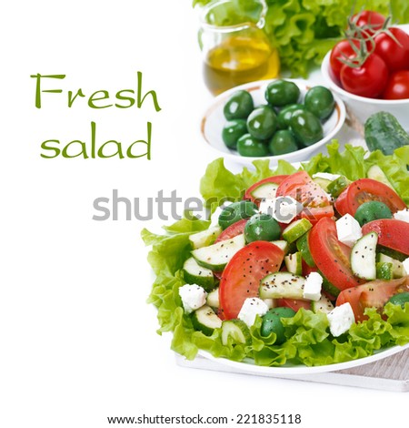 fresh green salad with vegetables and feta and ingredients, isolated on white