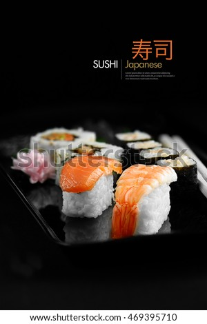 Fresh Japanese sushi against a black background. Generous accommodation for copy space.