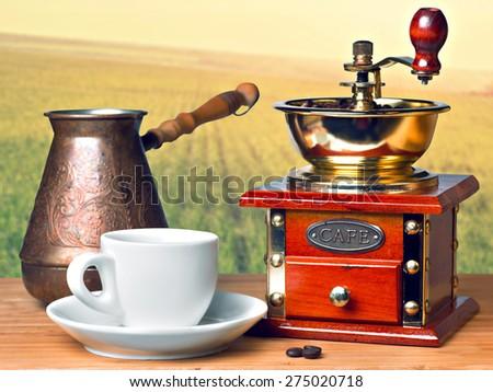 Fresh natural coffee - stock photo