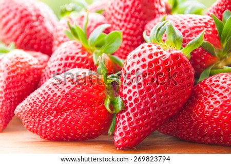 Fresh ripe strawberries - stock photo