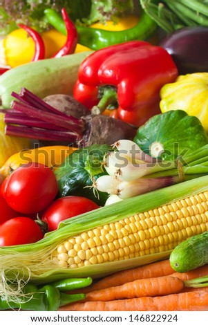 Fresh ripe vegetables background. - stock photo