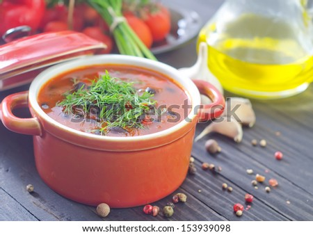 fresh soup with black beans and other vegetables - stock photo