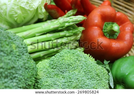 Fresh vegetable on the background - stock photo