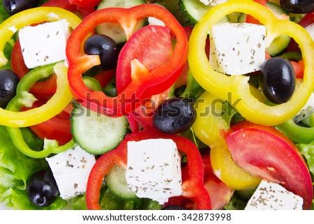 fresh vegetable salad, background - stock photo