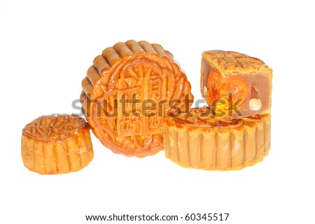 Freshly Baked Moon Cakes With Cut Sections On White Background - stock photo