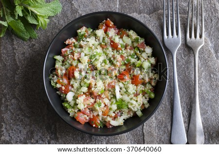 Freshly made tabbouleh salad in a bowl - stock photo