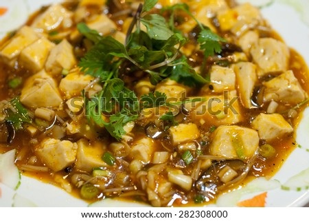 fried beans and  vegetable - stock photo