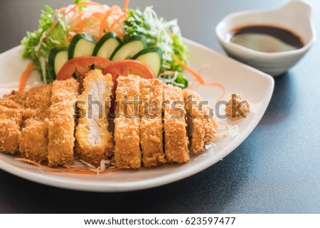 fried cutlet pork with vegetable - japanese food style