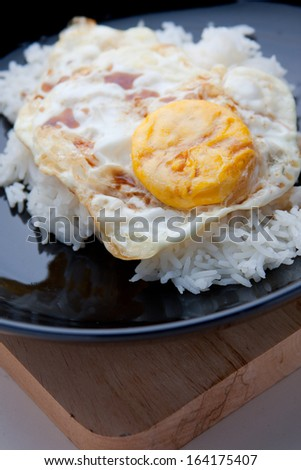 fried egg with rice