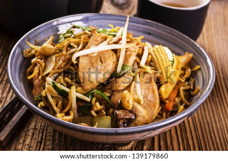 fried noodles with chicken - stock photo