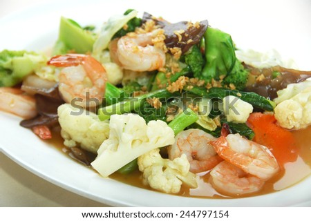 fried prawn with vegetable - stock photo