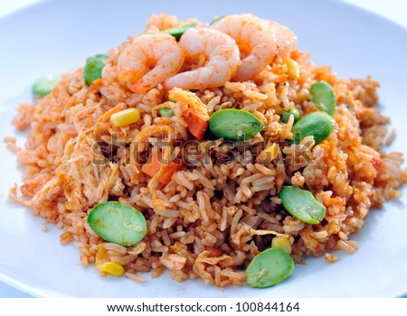 fried rice. Part of a series of nine Asian food dishes. - stock photo