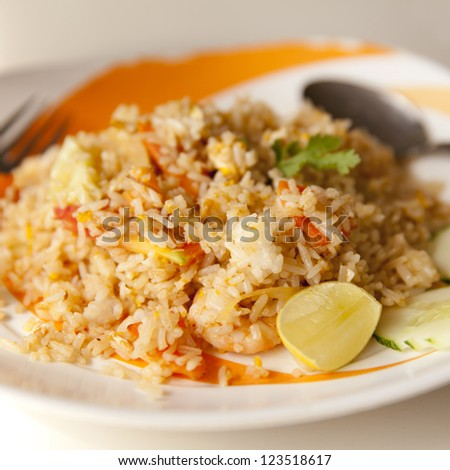 Fried rice plate
