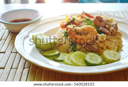 fried rice prawn and pork with chili fish sauce