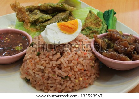 Fried Rice with chili sauce,Thai food