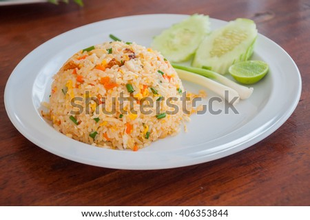 Fried rice with crab meat, thai cuisine